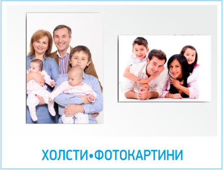 kartunu_poligrafiya_lutsk