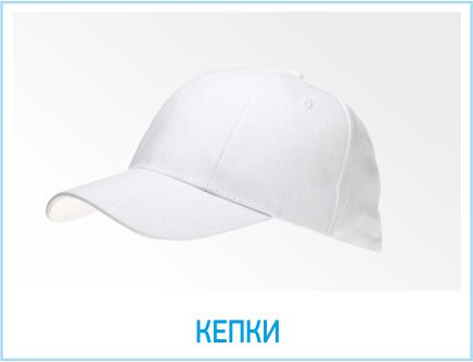 kepku_poligrafiya_lutsk
