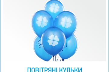 kulki_poligrafiya_lutsk