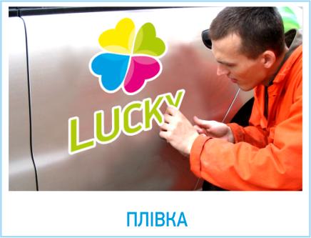 orakal_poligrafiya_lutsk