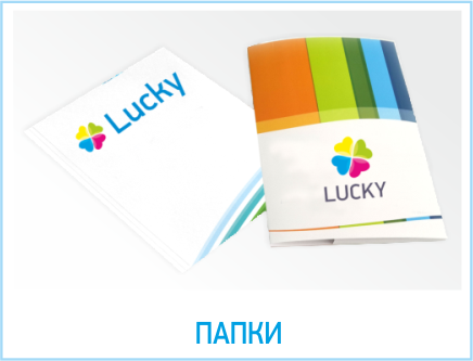 papku_poligrafiya_lutsk