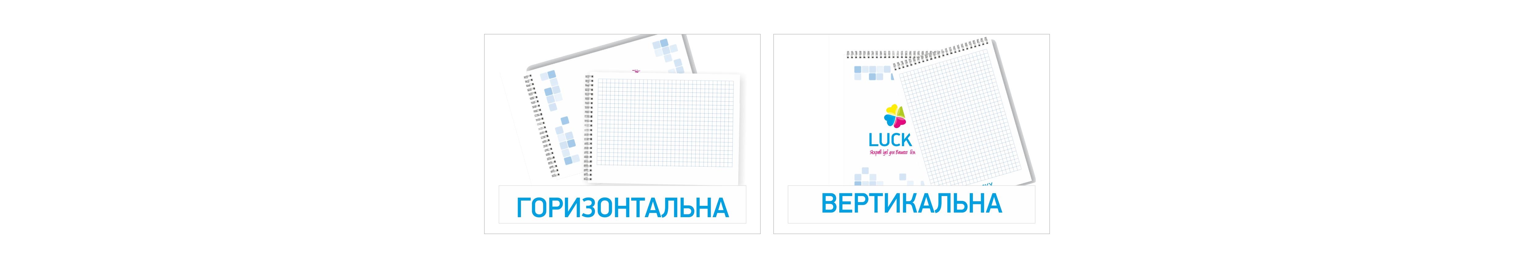 bloknot s logotipom_1