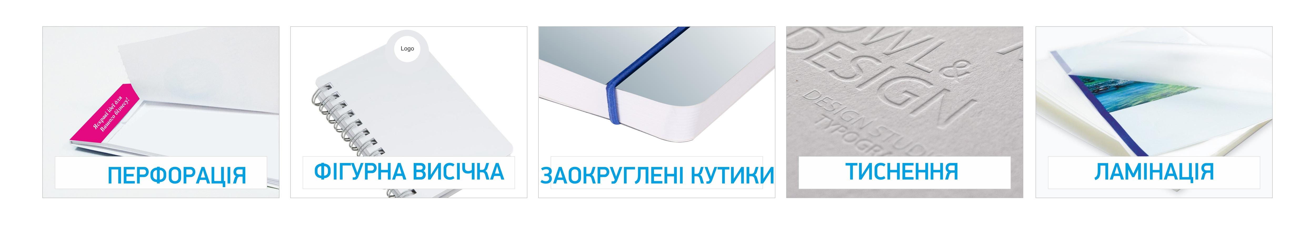 bloknot s logotipom_3